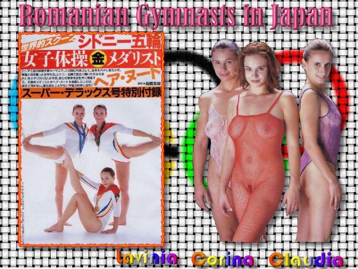 William levy erotic nudity
